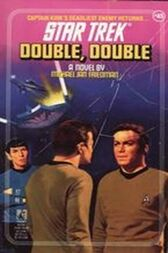 Double, Double by Michael Jan Friedman