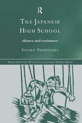 Japanese High School by Shoko Yoneyama