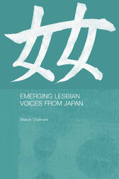 Emerging Lesbian Voices from Japan by Sharon Chalmers