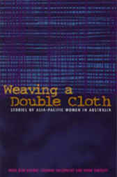 Weaving A Double Cloth