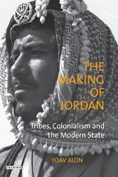 Making of Jordan by Yoav Alon