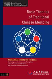 Basic Theories of Traditional Chinese Medicine by Hongcai Wang