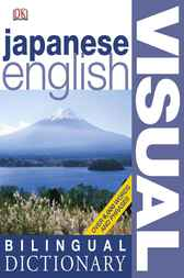 Japanese-English Bilingual Visual Dictionary by DK Publishing