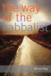 The Way of the Kabbalist by Yehuda Berg