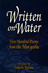 Written on Water by Takashi Kojima