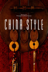 China Style by Sharon Leece