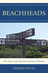 Beachheads by Gerald Figal