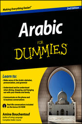 Arabic For Dummies by Amine Bouchentouf