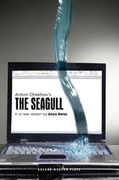 psychological analysis of anton chekhovs the Anton chekhov was a famous russian playwright and writer  like 'the seagull ,' this play deals with themes of disappointment and frustration  calpurnia in  shakespeare's julius caesar: character traits & analysis 6:49 characterization .