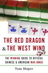 The Red Dragon & The West Wind by Tom Sloper