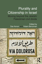 Plurality and Citizenship in Israel by Dan Avnon