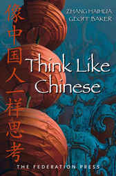 Think Like Chinese by Haihua Zhang
