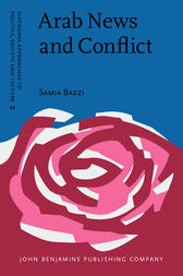 Arab News and Conflict by Samia Bazzi