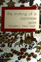 The Making of a Japanese Print by Reiko Chiba