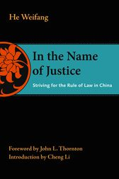 In the Name of Justice by Weifang He