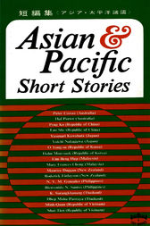 Asian & Pacific Short Stories by The Cultural & Social Centre of Asia & Pacific Coucil
