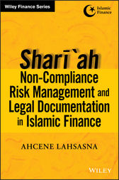 legal documentation in islamic financial institutions Islamic project finance: structures and challenges islamic financial institutions tend to focus more on the myriad legal documentation required to.
