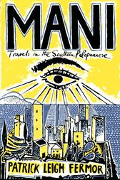 Mani by Patrick Leigh Fermor