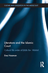 Literature and the Islamic Court by Erez Naaman