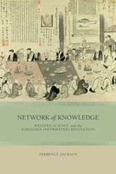Network of Knowledge by Terrence Jackson