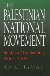 The Palestinian National Movement by Amal Jamal