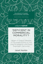 'Deficient in Commercial Morality'? by Janet Hunter